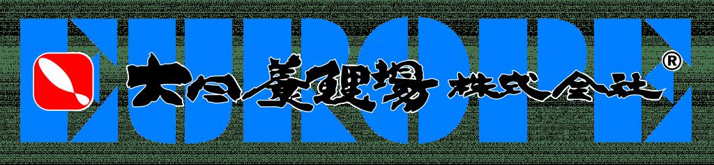 Eine weitere Rhein-Main Koi Websites Website