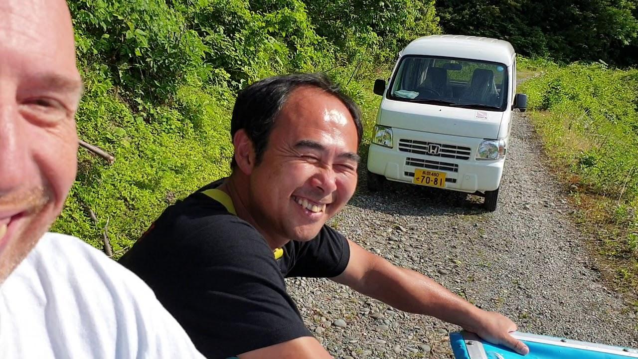 Teichanlage Kitayama
