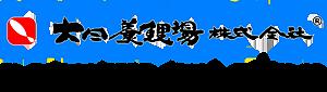 Dainichi Europe